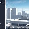 City & Terrace Pack テラスから眺めるビルや街並みの大パノラマをVRで!3Dモデルパック