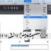 Performer Liteの使い方18〜Performer liteの楽譜の書き方2ーテキストツール・デートツール・ページツール