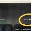 【簡単1秒】iPhone XRでバッテリーの%(パーセント)を表示する方法!数字で残量を表示する設定はある?