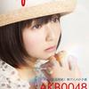 秦佐和子さん×エミキュ表紙巻頭22ページ! 別冊spoon18『AKB0048』放送開始記念総力特集号4/28発売です!