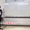 ノジマステラ神奈川相模原 選手が大凧まつりを動画で紹介!