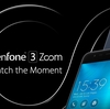 ZenFone 3 ZoomをASUSが発表、デュアルカメラやポートレードモードに対応