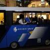 【キッザニア甲子園】観光バス(バスガイド)のお仕事