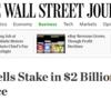 またまたスターウッドにからむ中国保険会社を調べてたら…???