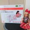 子供の鼻水処理!親が自力で吸うのはもう限界!電動鼻水吸引器のメルシーポットを購入しました