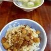 【台湾グルメ】美味しい魯肉飯(ルーローハン)のお店を選ぶコツと、おすすめ3軒(台北・高雄)!