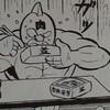 キン肉マンのゆでたまご先生のオリジナル超人はどの超人なのか?調べてみた。