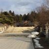 【御朱印】岩手県 盛岡八幡宮
