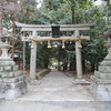 京都 紅葉100シリーズ 紅葉の名所 鷺森神社