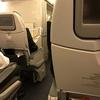 JALマイレージ修行8:セントレアのフードコートなら「ケバブ」も食べれます!!