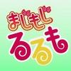 2014年テレビアニメ OP10選