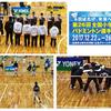 【全小レポ②】神奈川県、男女ともにベスト8入り。全小レポート明日に続きます!
