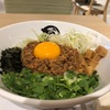 大阪・梅田フードコート『麺やマルショウ』の『台湾まぜそば』
