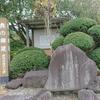 天童市 まゆはきの芭蕉句碑や山寺街道沿いの歴史や史跡をご紹介! 山寺街道を行く