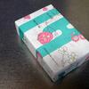 赤福 4月の朔日餅 「さくら餅」を買ってきた