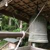 何百年もの長きにわたり衆生を救ってきた大谷八幡宮の梵鐘(海老名市)