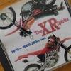The XR Spirits