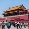 【WAIFX】規制により資金凍結へ😱実質倒産。中国政府恐ろしい。