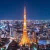 東京でしか成り立たない商売