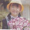 汐凪が6年近くも出てこなかったのは、私たちにとって本当に大切なものは何か伝えたかったからではないでしょうか(しんぶん赤旗)