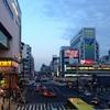 【今週のラーメン1552】 ラーメン燈郎 (東京・新小岩) 台湾汁無し油そば