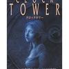 今までに発売されたクロックタワーを ゲーム機別に 参考価格付きで まとめてみた