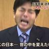 まさかのスズ激増(まさかのシリーズ第2弾)