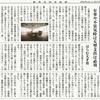 経済同好会新聞 第225号 「日本経済 ひしめく矛盾」