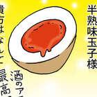 半熟味玉子(煮玉子)をいろんな味で漬けてみる選手権