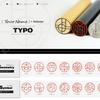 ロゴマークみたいなタイポグラフィはんこ「TYPO」