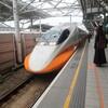 台湾高鉄「商務車」と自強号で海辺の終点「八斗子」へ(台湾鉄道旅行3)