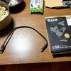 USB ケーブル  AIM UA3-R005 0.5m 銀線