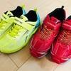 「靴2足で3500円」の誘惑Inアピタ