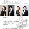 元気の出る音楽会/第12ALS自立支援東葛ネットワーク会議・神経難病研究会を開催