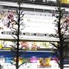 YouTubeでも有名な遊楽舎の秋葉原店に行ってみた【②プライズ・ガチャ編】
