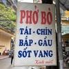 休日の朝食にベトナム料理を(フォーボーと自由研究)