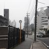 井口台パークタウン(広島市西区)