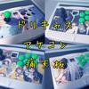 ドリキャスのアーケードスティック(HKT-7300)痛アケコン化計画