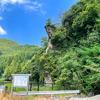 小松市の西尾八景の1つ「神宿る烏帽子岩」と「岩上神社」