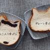 """かわいくて美味しい""""ねこねこ食パン""""で朝から笑顔☺︎"""