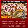 【2021】今年も前橋の中心街に牡蠣小屋がくるぞ!1/15Open!【牡蠣奉行(前橋・千代田町)】