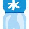 (訂正あり)2リットルボトルのミネラルウォーターをお得に買う3つの方法