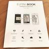 耐水・データ化可能なノート『ELFIN BOOK』レビュー