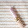 【レビュー】セザンヌ「ハイライトコンシーラー(クリアベージュ)」で茶色いまぶたは明るくなる?