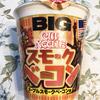 【食レポ】カップヌードル ビッグ メープルスモークベーコン味