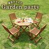 ほんとう?ガーデンが人気です テーブルガーデンファニチャーを予約なしで買うならココっ 2017年度 テーブルセット折りたたみは送料無料級のお得感 |
