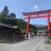榛名神社から榛名湖へ散策: 関東ふれあいのみち