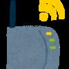 Aterm WX3000HPのブリッジモードでのIPアドレスの固定方法