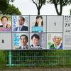 鹿児島県知事選、投票にいきましょう!