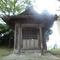 津守稲荷神社(横須賀市/浦賀)への参拝と御朱印